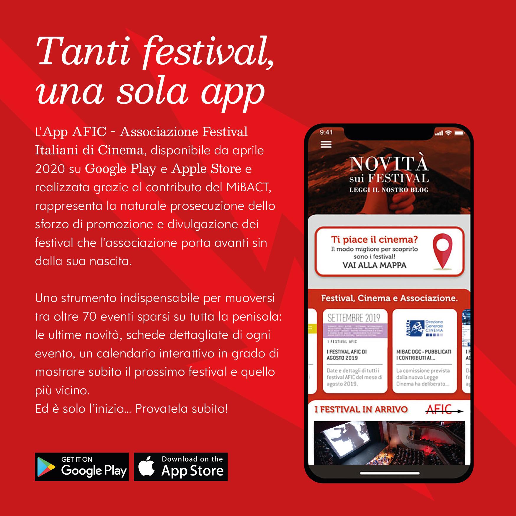 AFIC app festival cinema